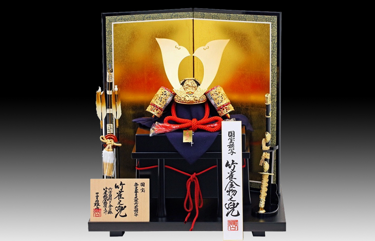 百福甲冑シリーズ「人形工房天祥オリジナル」兜飾り